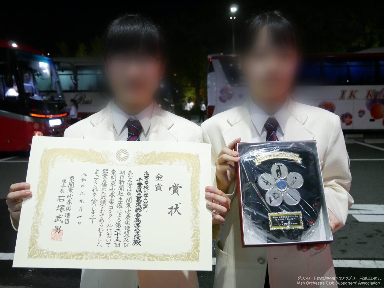 横浜 吹奏楽 コンクール 2019 結果